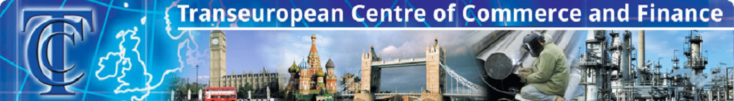 Трансъевропейский цетнр торговли и финансов